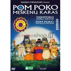 Pompoko meškėnų karas