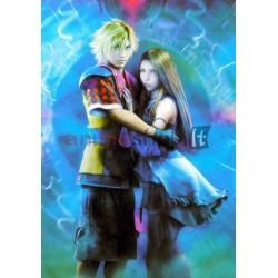 Final Fantasy atvirutė, Nr.2012