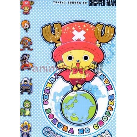 One Piece atvirutė, Nr.6003