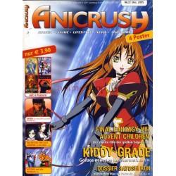 anicrush2