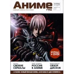 Anime Gid - 38